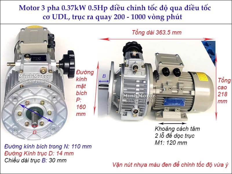 motor 0.37kw 5Hp UDL