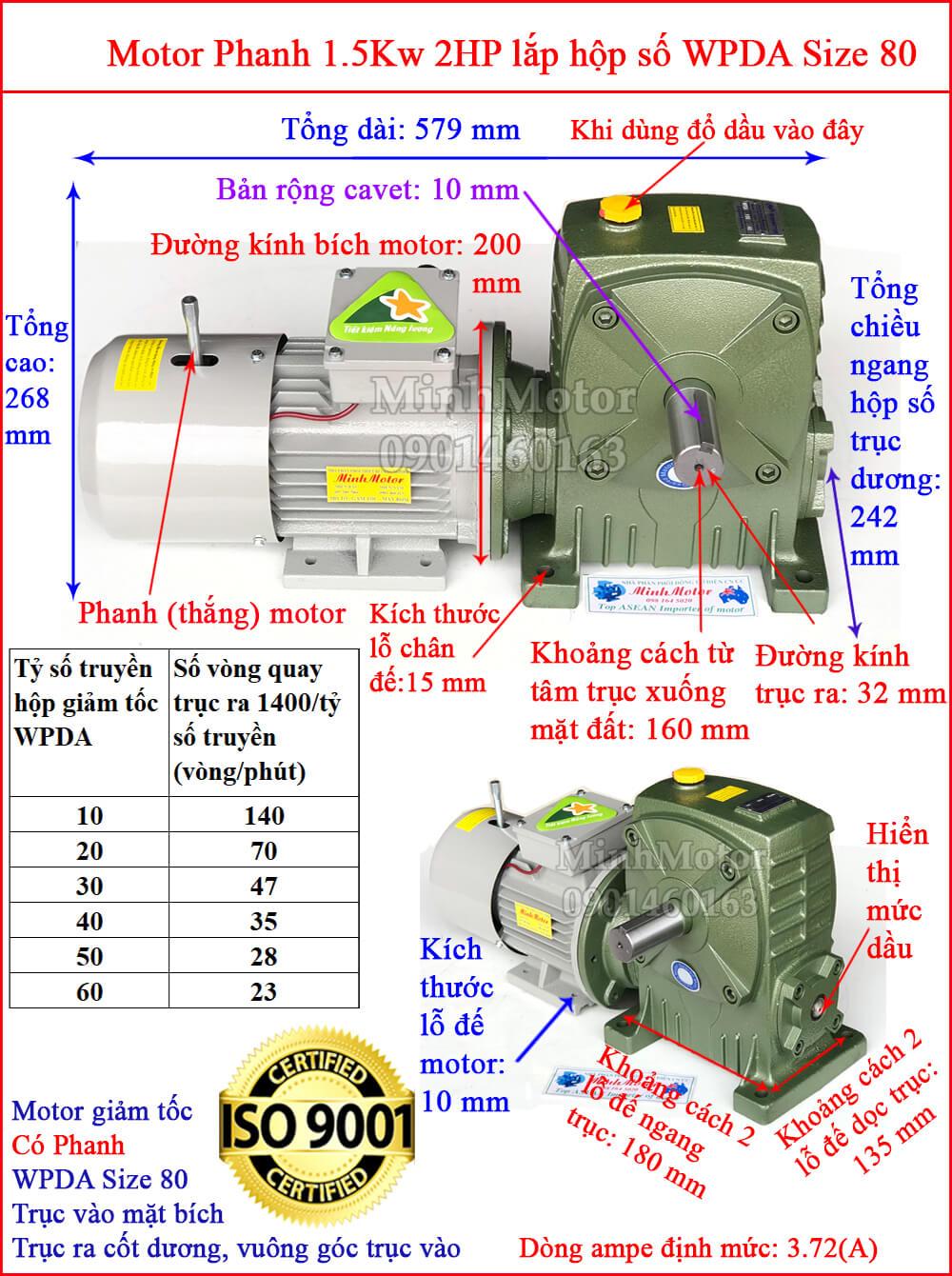 Motor phanh 1.5Kw 2Hp gắn hộp giảm tốc Trục vít WPDA size 100